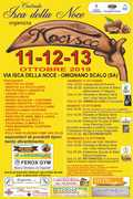 Norcisa 2019 Omignano Scalo