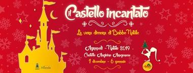 castello_incantato_agropoli.jpg