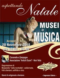 musei_in_musica_velia.jpg