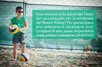 volley-2016-raccattapalle-casalvelino.jpg