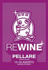 rewine.jpg